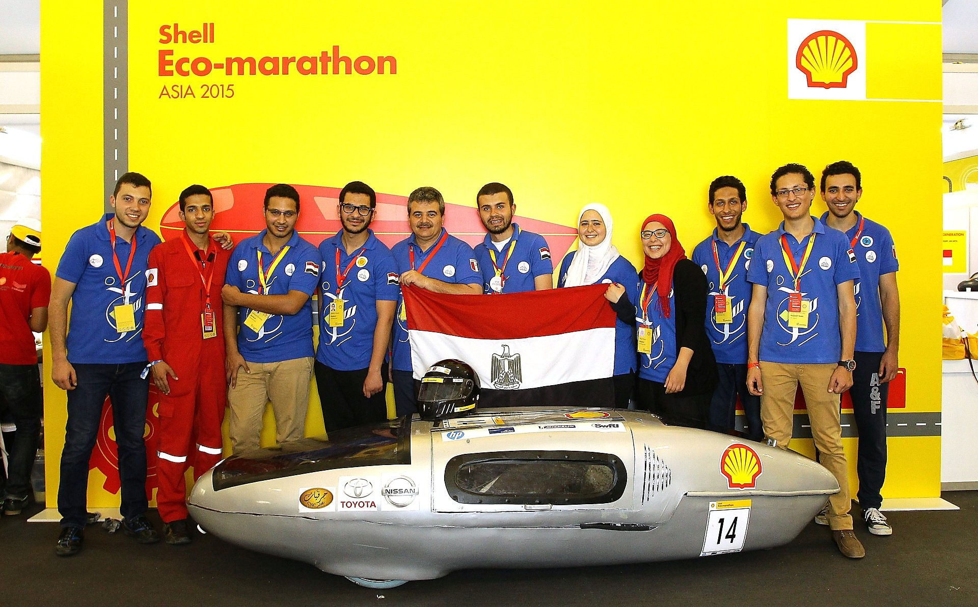 The Siraj, #14, Prototype, competing for team ASU Racing Team from Ain Shams University, Egypt poses for a team portrait during day two of the Shell Eco-marathon in Manila, Philippines, Friday, Feb. 27, 2015.