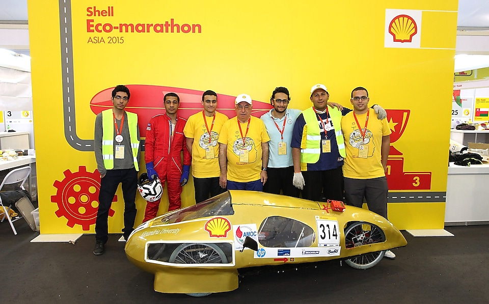 The Cleopatra, #314, Prototype, competing for Alexandria University Shell Eco-marathon Team from Alexandria University Faculty of Engineering, Egypt poses for a portrait during day two of the Shell Eco-marathon in Manila, Philippines, Friday, Feb. 27, 2015.
