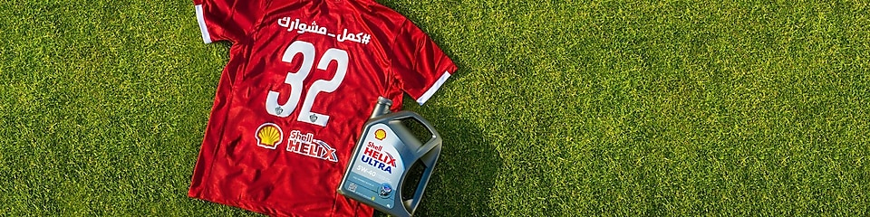 Shell Egypt Sponsorship of AlAhly Club