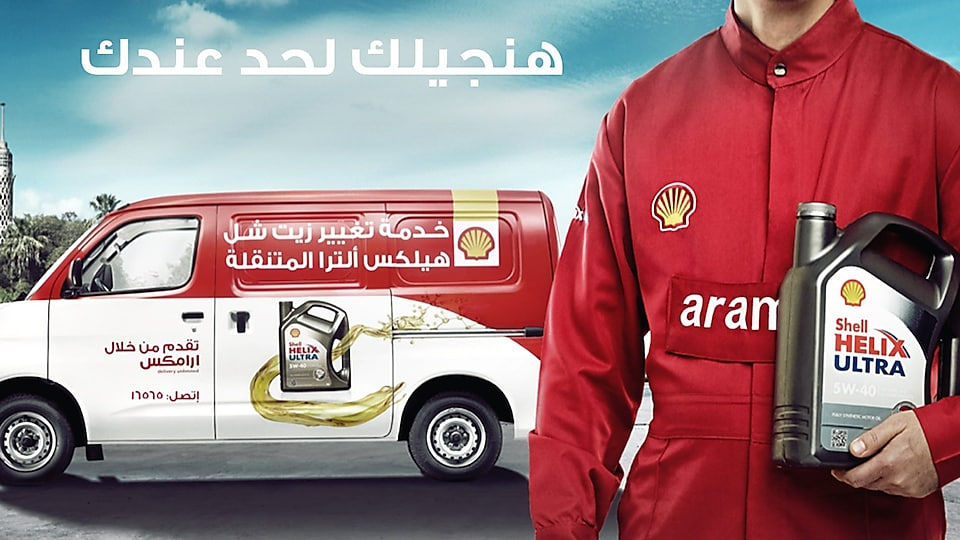 Shell oil delivery service