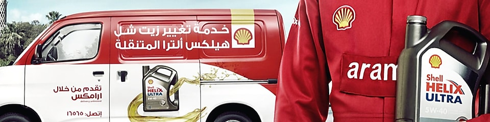 Shell Egypt Delivery Service